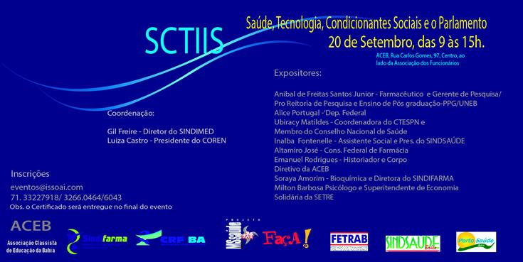 SCTIIS